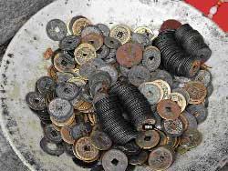 Kinesiska mynt funna med detektor